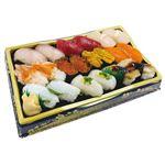 【予約商品】【8/11(水)~8/15(日)の配送】 本まぐろが入った10種海鮮握り寿司 20貫 1パック