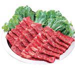 北海道産 牛肉ばらカルビ焼用 100g(100gあたり(本体)598円)1パック
