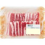 アメリカ産 豚肉ばら焼肉用 160g(100gあたり(本体)178円)1パック