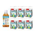 【ケース販売】サントリーフーズ 胡麻麦茶 350ml 4本パック袋×6