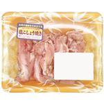 国産若どりせせり味付焼肉用(塩こしょう)90g(100gあたり(本体)220円)1パック