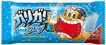 赤城乳業 ガリガリ君ソーダ 105ml