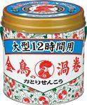 【予約商品】【6/2(水)~6/7(月)の配送】 金鳥 金鳥の渦巻 大型 12時間用 40巻(缶)