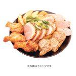 【6/19-6/20の配送に限る】 肉バルDELIセット 1パック