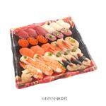 【6/18-6/20の配送に限る】 10種海鮮の味わい握り寿司(北海道ほたて)30貫 【わさびなし】 1パック