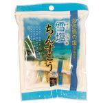 【予約5/20~5/23の配送に限る】 沖縄南風堂 雪塩ちんすこう 2個×3袋