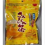 【予約5/20~5/23の配送に限る】 沖縄ビエント さんぴん茶ティーバック(黄袋)5g×8袋