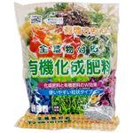 朝日アグリ 有機化成肥料 500g