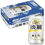 【予約商品】【4/17(金)~4/20(月)の配送】 キリンビール 【ケース販売】淡麗極上〈生〉 350ml×24