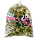 和歌山県などの国内産 小梅 1kg 1袋