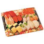 北海道産ほたてが嬉しい味わい握り寿司 20貫【わさびなし】1パック【6/19(金)~21(日)配送】