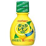 ポッカコーポレーション レモン100 70ml