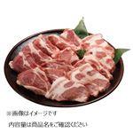 トップバリュ 国産 豚肉かたロース焼肉用 130g(100gあたり(本体)248円)1パック