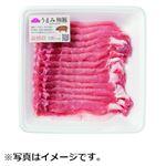 トップバリュ 国産 豚肉ロース超うす切り 190g(100gあたり(本体)258円)1パック