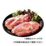 国産 若どり もも肉 1枚 300g(100gあたり(本体)95円)1パック