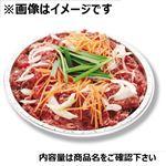 タスマニアビーフ味付プルコギ用 300g(100gあたり(本体)194円)1パック