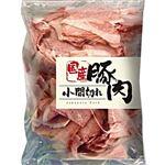 国産豚肉小間切れ(冷凍)1kg 1パック