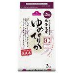 【予約商品】【10月2日の配送】 トップバリュ 北海道産 無洗米ゆめぴりか 2kg ※お一人さま5点限り