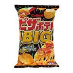【8月7日~10日の配送】 カルビー ピザポテトBIG 145g