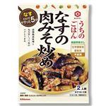 キッコーマン うちのごはん なすの肉みそ炒め 145g
