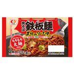 シマダヤ 鉄板麺お好みソース味 330g