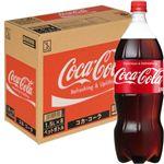 【予約商品】【10月1日・10月2日の配送】 【ケース販売】コカ・コーラ コカ・コーラ 1500ml×8 ※お一人さま5点限り