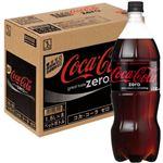 【予約商品】【10月1日・10月2日の配送】 【ケース販売】コカ・コーラ コカ・コーラゼロ 1500ml×8 ※お一人さま5点限り