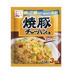 永谷園 焼豚炒飯の素 27g
