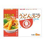 ヒガシマル醤油 うどんスープ 6食入