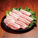 トップバリュ うまみ和豚 ばら 焼肉用(国産)220g(100gあたり(本体)264円)