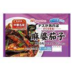 日本ハム 中華名菜 麻婆茄子 2~3人前×2回分