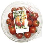 新潟県などの国内産 ミニトマト 180g入 1パック