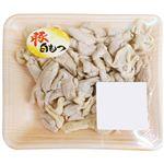 国産 豚白もつ 220g入(100gあたり(本体)136円)