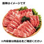 国産 牛ばらカルビ焼用 (北海道産など)100g(100gあたり(本体)598円)1パック