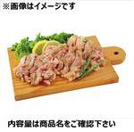 【4月14日~19日の配送】  若どりもも肉味付焼肉用(塩こしょう)180g  (原料肉:国産)1パック