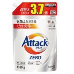 花王 アタックZERO(ゼロ)つめかえ用 超特大サイズ 1350g
