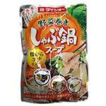野菜巻きしゃぶ鍋スープ 鶏がらツナ仕立て 500g 1袋