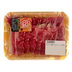 アメリカ産 牛肉ばらカルビ焼肉用 200g(100gあたり(本体)298円)1パック