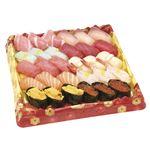 【ごちそう予約】魚屋のにぎり鮨(いくら・うに・えび入)30貫【わさびあり】1パック【4日後以降の配送】