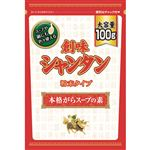 創味食品 シャンタン粉末タイプ 100g