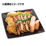 【予約】【8/13(金)~15(日)の配送】肉バルDELIセット 1パック