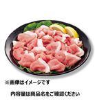 【7月22日~25日の配送】 アメリカ産 豚肉切りおとし焼肉用(かたロース・ばら)300g(100gあたり(本体)178円)1パック