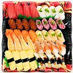 北海道産ほたてが嬉しい味わい握り寿司 20貫【わさびあり】
