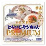 男前豆腐店 とろけるケンちゃんプレミアム 400g