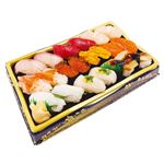 【お盆ごちそう予約】【8/13(金)~8/15(日)配送】本まぐろが入った10種海鮮握り寿司20貫わさびあり