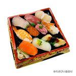 本まぐろとかんぱちの入ったお奨め握り寿司 10貫【わさびなし】 1パック