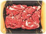 ・北海道産牛肉小間切れ 200g(100gあたり(本体)324円)