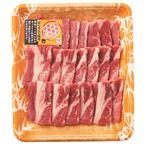 ・アメリカ産牛肉ばらカルビ焼用 265g(100gあたり(本体)257円)
