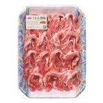 ・トップバリュ うまみ和豚 国産豚肉かたロース 400g(100gあたり(本体)225円)