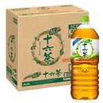・【ケース販売】アサヒ飲料 アサヒ 十六茶 2000ml×6